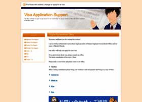 visa-navi.com