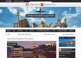 visa-service.com.ua