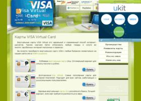 visa-virtual.ru