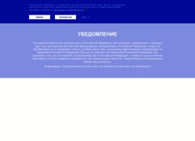 visa.com.ru