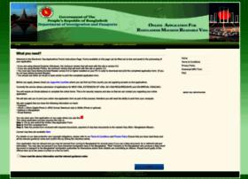 visa.gov.bd