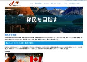 visa.jpcanada.com