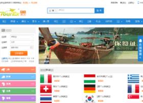 visa.tourex.net.cn
