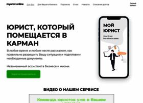 visaciti.ru