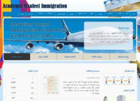 visafeel.com