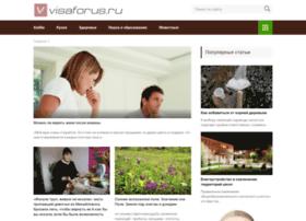 visaforus.ru