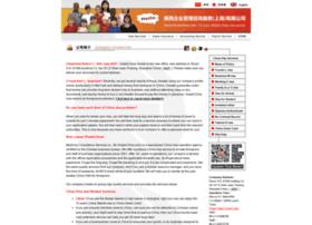 visainchina.com