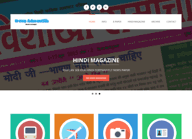 visakhasamacharam.com