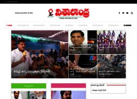 visalaandhra.com