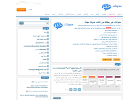 visas.3abber.com