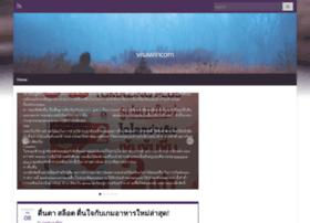 visawincom.com