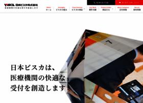 visca.co.jp