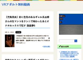 visdesigns.com