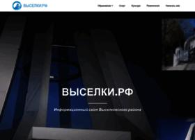 viselki.ru