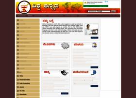 vishvakannada.com