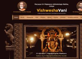 vishweshavani.com