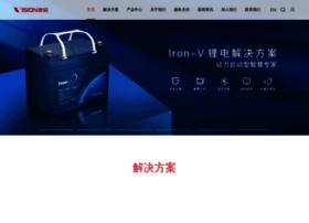 vision-batt.com