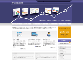 visionalist.com