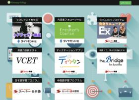 visionarycollege.jp