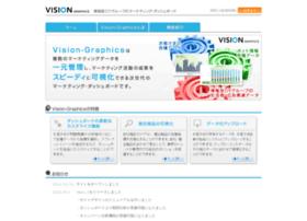 visiongraphics.jp