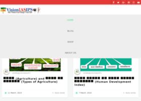 visioniasips.com