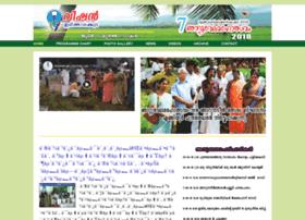 visionirinjalakuda.com