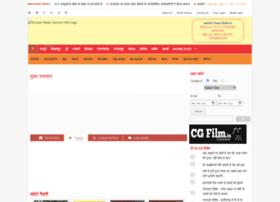 visionnewsservice.com