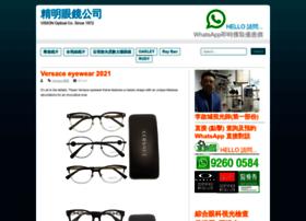 visionoptical.co