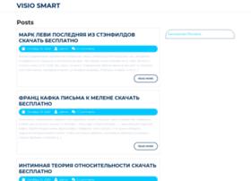visiosmart.ru