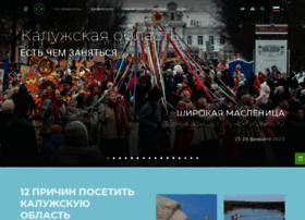 visit-kaluga.ru