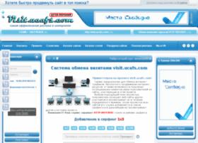 visit.ucafs.com