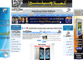 visit8657search.jang.com.pk