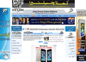 visit8657search.jang.com.pk