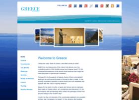 visitgreece-ar.com