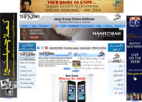 visitsearch.jang.com.pk