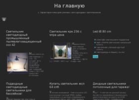 visitwebsite.ru