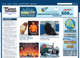 visnik-press.com.ua