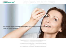 visomitin.ru