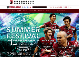 vissel-kobe.co.jp