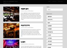 vista-style-icons.com