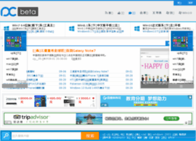 vistafans.com
