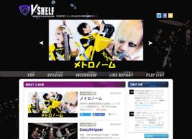visual.musicshelf.jp