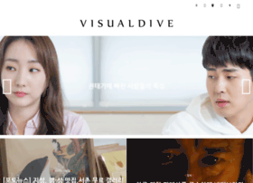visualdive.co.kr
