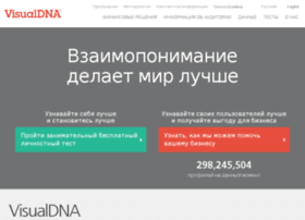visualdna.ru