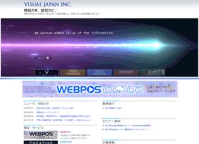 visualjapan.co.jp