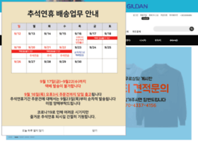 visualmall.co.kr
