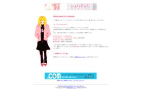 visualog.jp