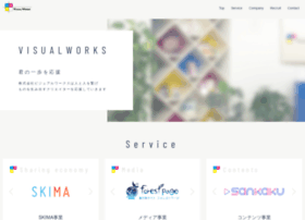 visualworks.co.jp