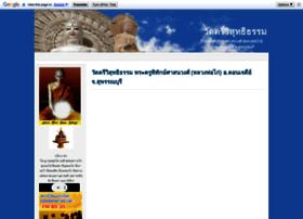 visudhidham.com