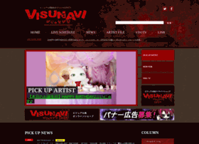 visunavi.com